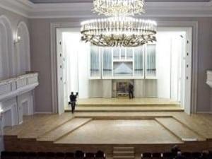 Filharmonia Śląska Katowice