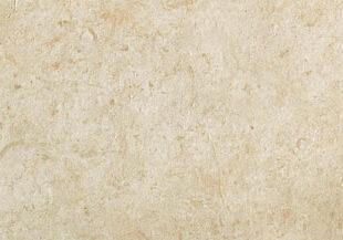 Sunrock Jerusalem Ivory